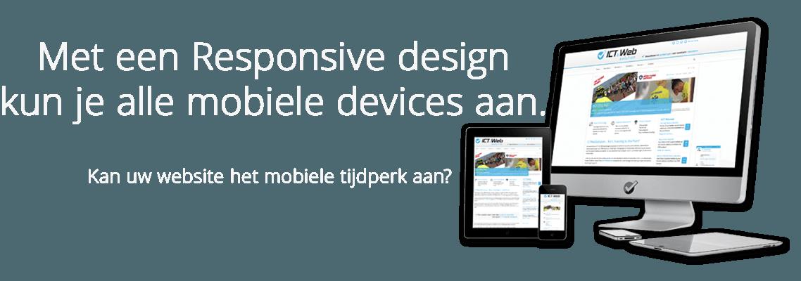 _Responsive_design_banner